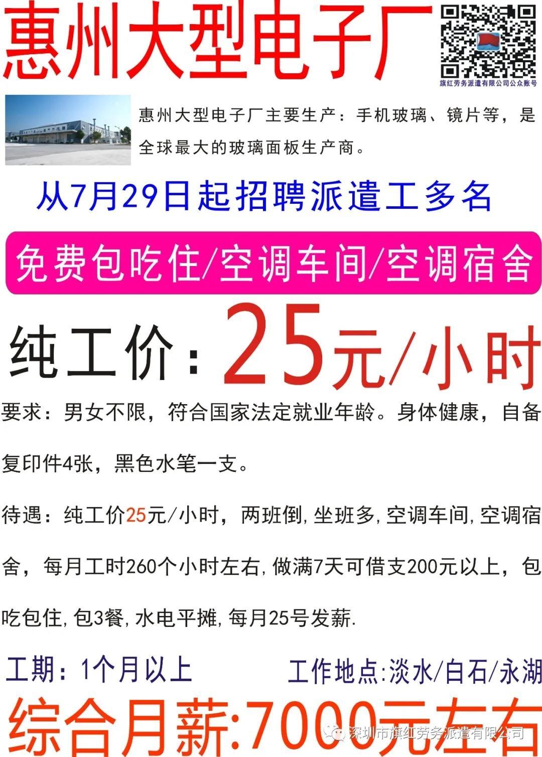惠州25.jpg